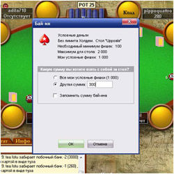 играть на pokerstars